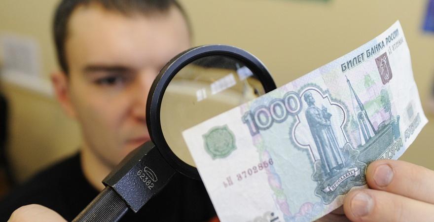 В Таганроге полицейские задержали фальшивомонетчика