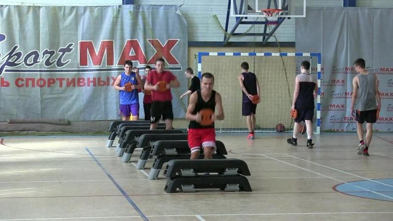 Basket camp SportMax
