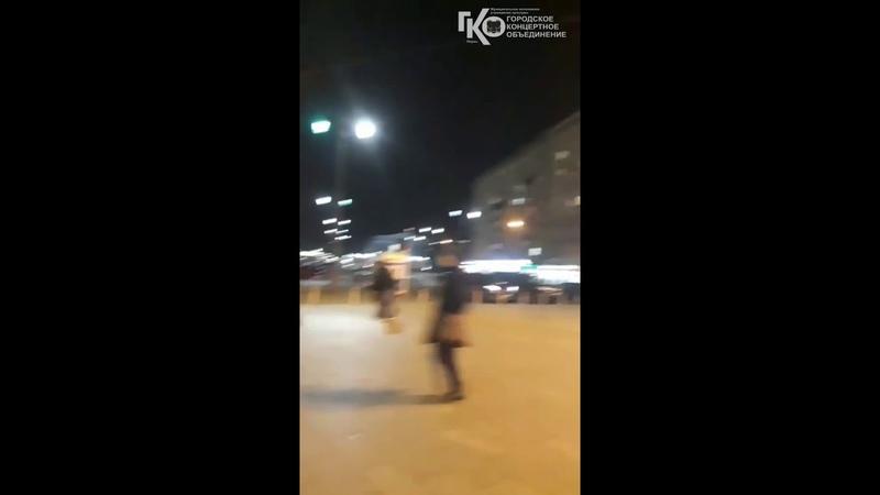 2018 10 31 Алина и Стас возвращаются из Аргентины