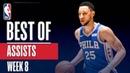 NBA's Best Assists | Week 8 | State Farm
