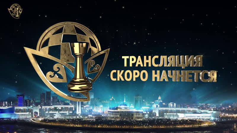 Шахматы ♕ Командный чемпионат мира 2019 9 тур мг Сергей Шипов