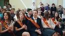Сюрприз от родителей на последний звонок выпускникам 11 А класса, МБОУ Гимназии №23 г.Иваново