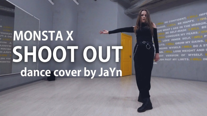 [cover me] MONSTA X (몬스타엑스) - Shoot Out dance cover by JaYn (J.Yana)