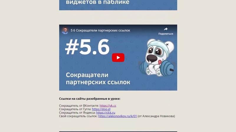 Голубой океан Вконтакте - обзор продукта[Евгений Вергус]
