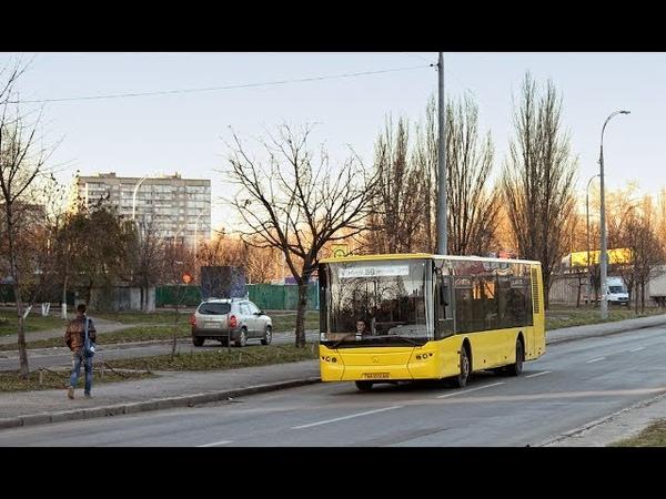 Автобус №87|Bus №87 Вул. Митрополита Андрея Шептицького - Ст.м. Осокорки