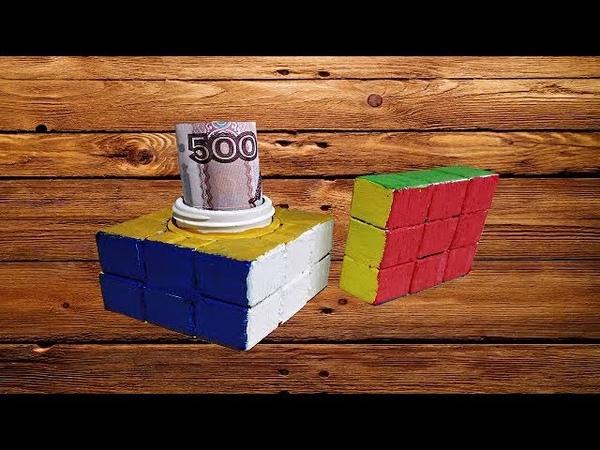 Тайник в кубике Рубика Полезная самоделка