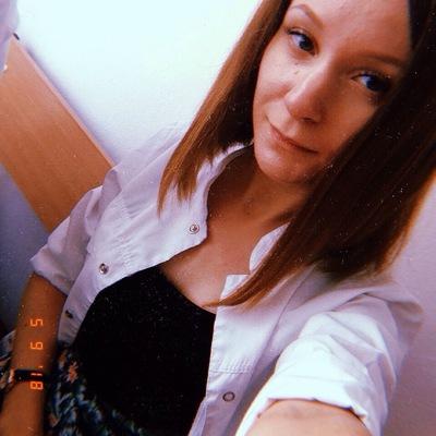 Анастасия Днепровская