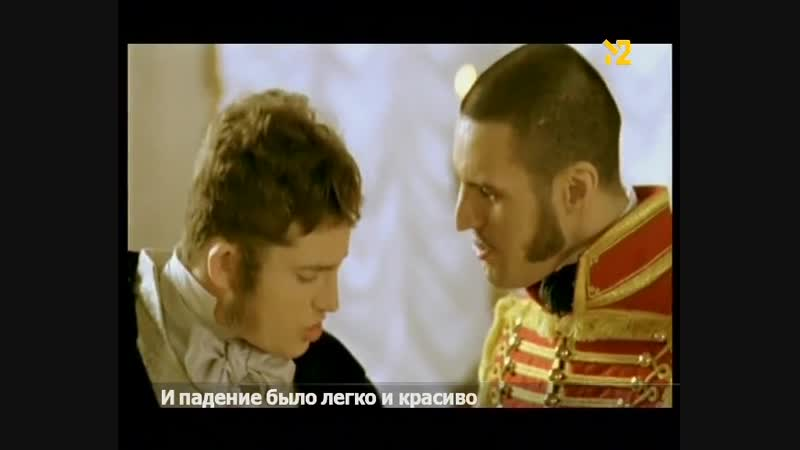 Тамара Гвердцители - Воздушный поцелуй - M2 (Усилен Звук)