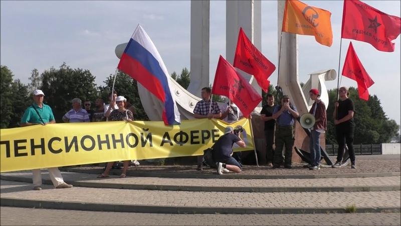 Митинг против повышения пенсионного возраста. 2 сентября 2018. Воронеж