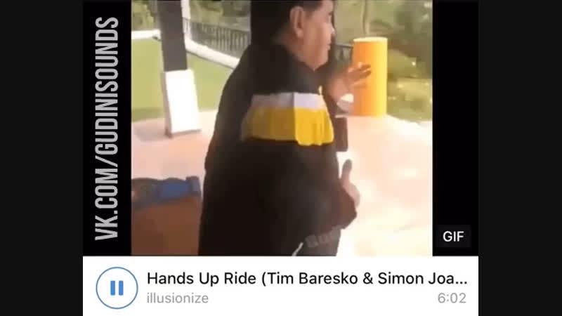 Illusionize - Hands Up Ride (Tim Baresko Simon Joannson Remix)