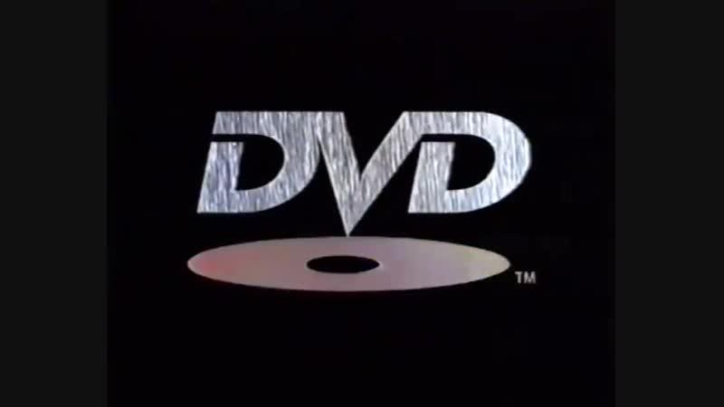 Мост Видео на DVD