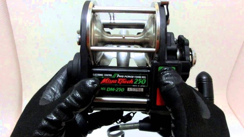 Miya Epoch DM 250 Electric reel