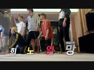 190115 EXO @ Travel the World on EXOs Ladder Season 2 The 3rd Teaser