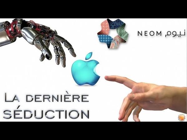 Projet Neom : La dernière séduction ( épisode 6 )