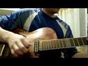 Cranberries zombie на басовых струнах аккустической гитары