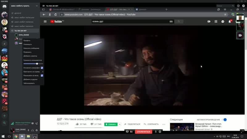 Desktop 2019.06.25 - 16.54.51.05