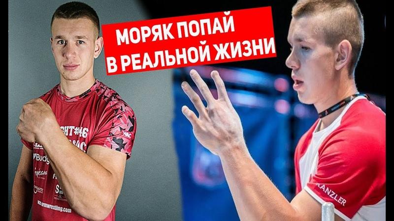 Славянский Мутант Монстр Армрестлинга Олег Жох