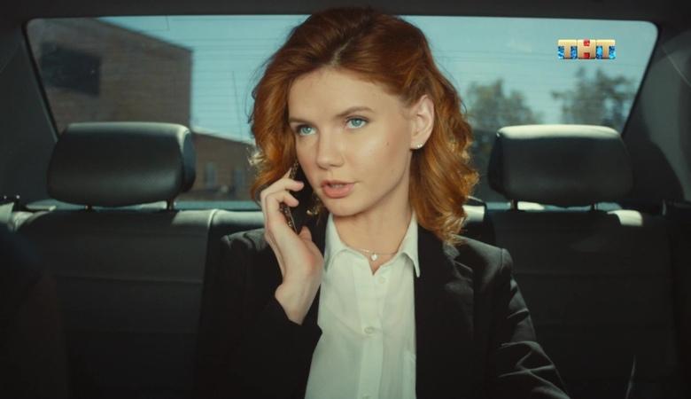 Сериал Улица, 1 сезон, 117 серия (18.09.2018)