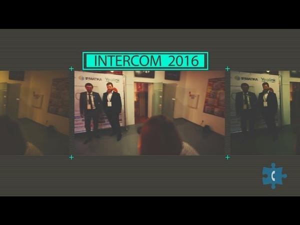 INTERCOM16 Highlights