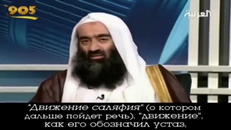 Джихадисты и кутбисты - это лжесаляфиты - Шейх Хамад Аль-Усман