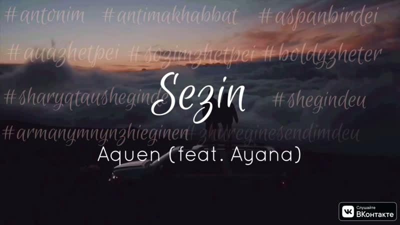 Aquen (feat. Ayana) - Sezin