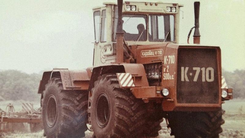 Советский трактор-гигант которому было не суждено пойти в серию К710