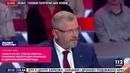 Власть хочет чтоб вы умерли печальные новости для украинцев от депутата Верховной Рады