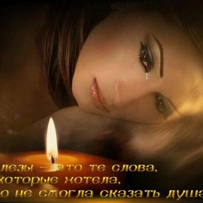 Алёна Фархутдинова