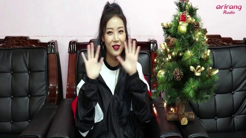 유빈 (Yubin)'s Christmas Message on Arirang Radio!