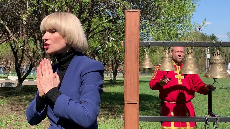 Алина Делисс и Вадим Мартовой Путь к себе (Культурный Центр Барвиха)