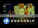 100kg Snatch 1982 World Weightlifting Championships
