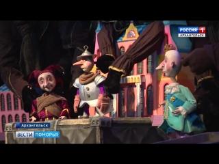 В Архангельске Большие гастроли  крупнейший театральный проект России