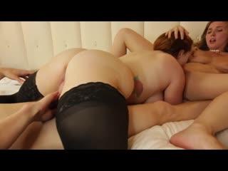 2 сочные сестры трахают парня жмж sex porn group new threesome curvy busty big milk tit boob natural fun hd pawg (hot&horny)