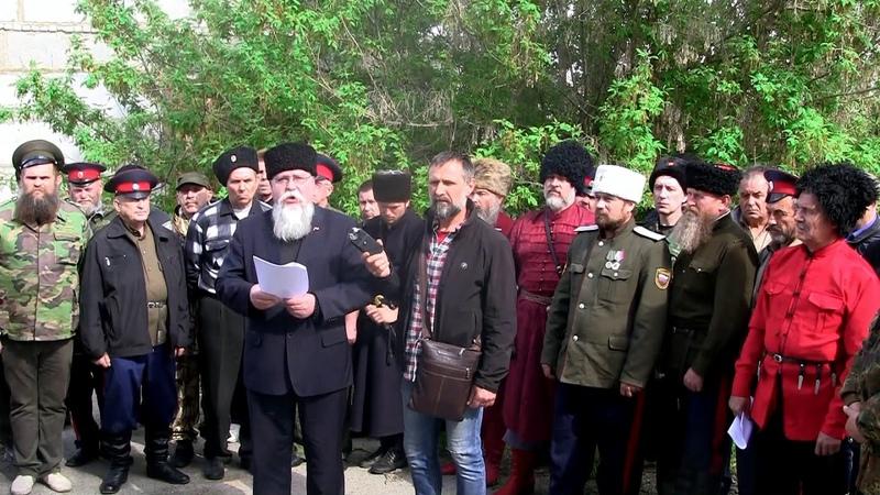 Обращение народа казаков к Президенту России В В Путину Совет атаманов восстановленных станиц