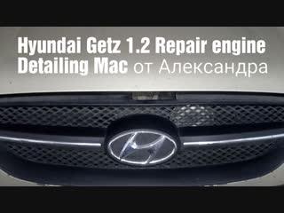 Hyundai Getz 1.2 Замена ремня ГРМ ,Компрессионных колец и сальников клапанов