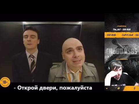 НОЧНОЙ РЕЛАКСФАРМ СЕРЕБРА В WOT BLITZ