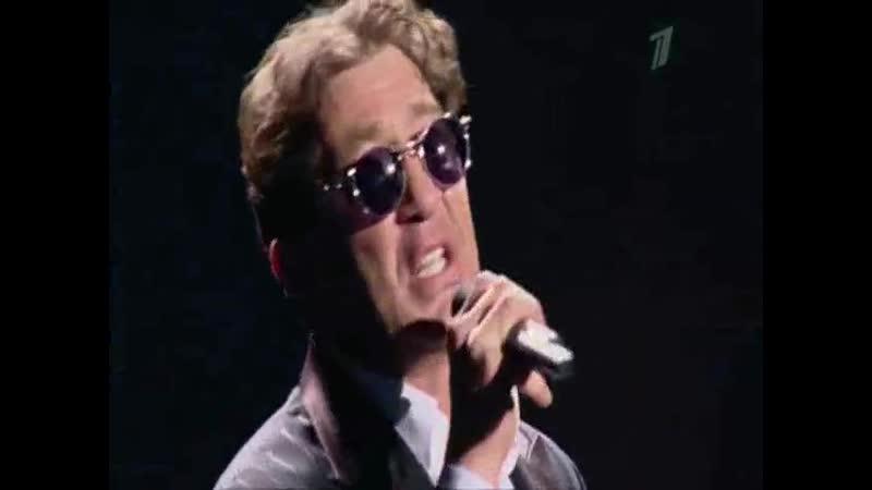 Григорий Лепс Настоящая женщина Самый лучший день Золотой Грамофон 2011