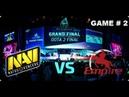 TECHLABS CUP RU 2013 GRAND FINAL Dota 2 - NaVI vs Empire game 2