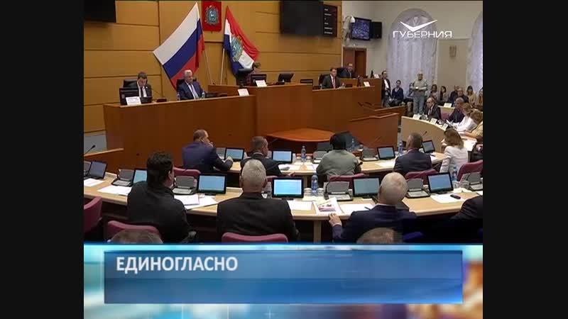 Новости Губернии анонс 23 октября