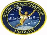 Вячеслав Добрынин - Была не была