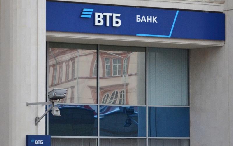 ФАС возбудила дело на ВТБ за слишком короткие СМС о кредитах