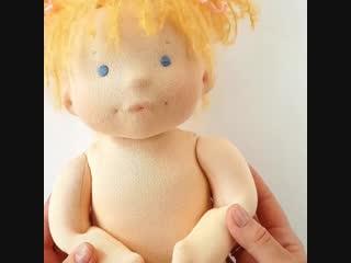 Рождение куколки.