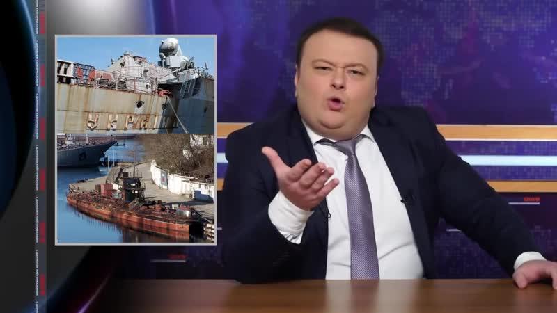 MOUNT SHOW (выпуск 173) - Шумеры запретят зиму Рогозин сравнил себя со Сталиным Европе грозит RUXIT [720p]