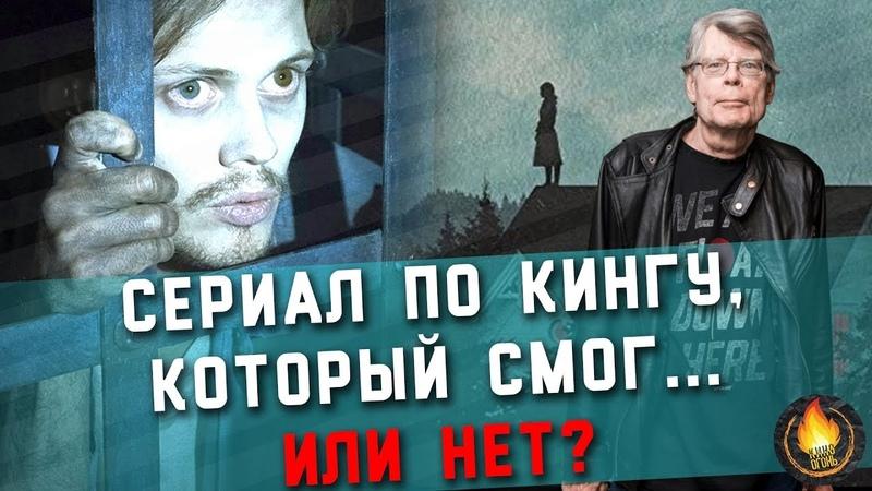 КАСЛ РОК РЕЙТИНГ СЕРИАЛОВ