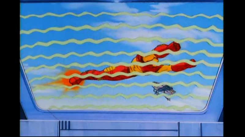 Сезон 01 Серия 01: И море вернет своих мертвецов | Железный человек (1994-1996) / Iron Man | And the Sea Shall Give Up Its Dead
