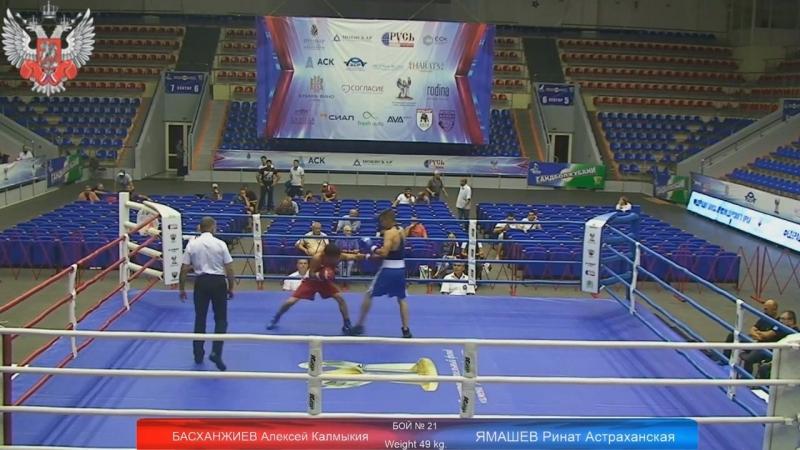 ЮФО 2018 Ямашев Ринат Астрахань vs Басханжиев Алексей Калмыкия