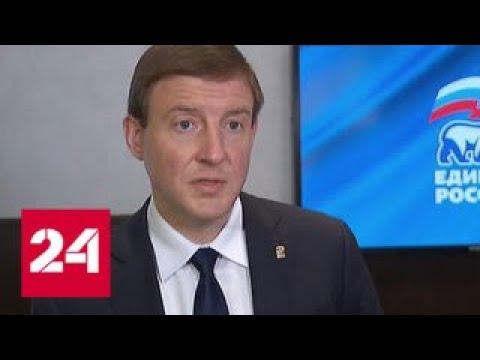 Андрей Турчак: рост пенсий - одна из ключевых задач - Россия 24