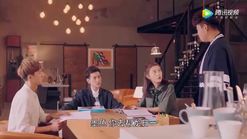 Лун Жи И, тебе конец 2 - 12 Серия (Озвучка Sound Group)