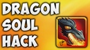 DragonSoul Hack Cheats How To Get Dragon Soul Free Diamonds Gold Stamina 100% WORKING