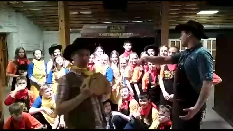 Праздник для класса в Золотой лихорадке Челябинск